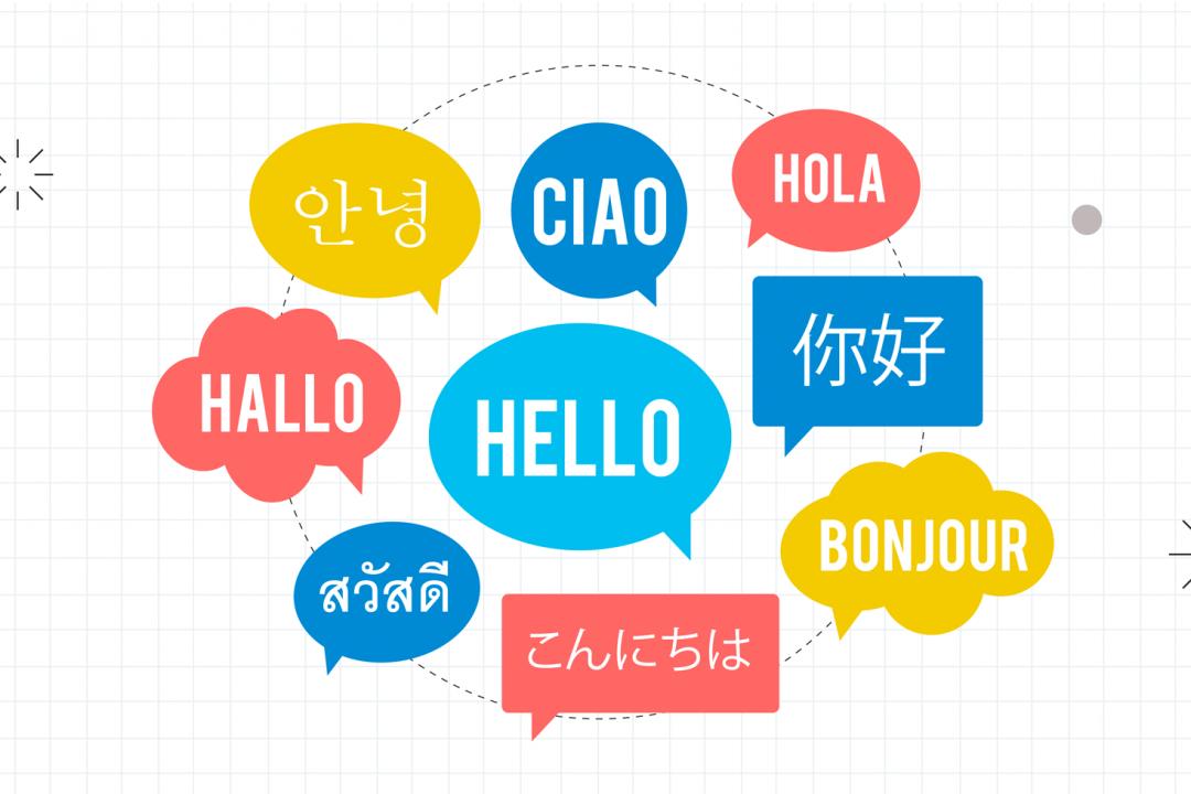 Das Ventures Translation